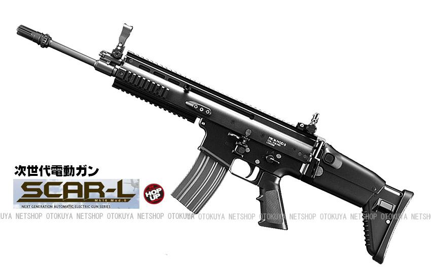 次世代電動ガン スカーL SCAR-L Mk16 Mod.0 ブラック【東京マルイ】【電動ガン】【18才以上用】
