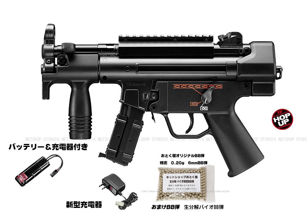 ■フルセット■ ハイサイクル電動ガン MP5K クルツ カスタムHC (バッテリー・新型充電器・おまけBB弾付き)【東京マルイ】【電動ガン】【18才以上用】