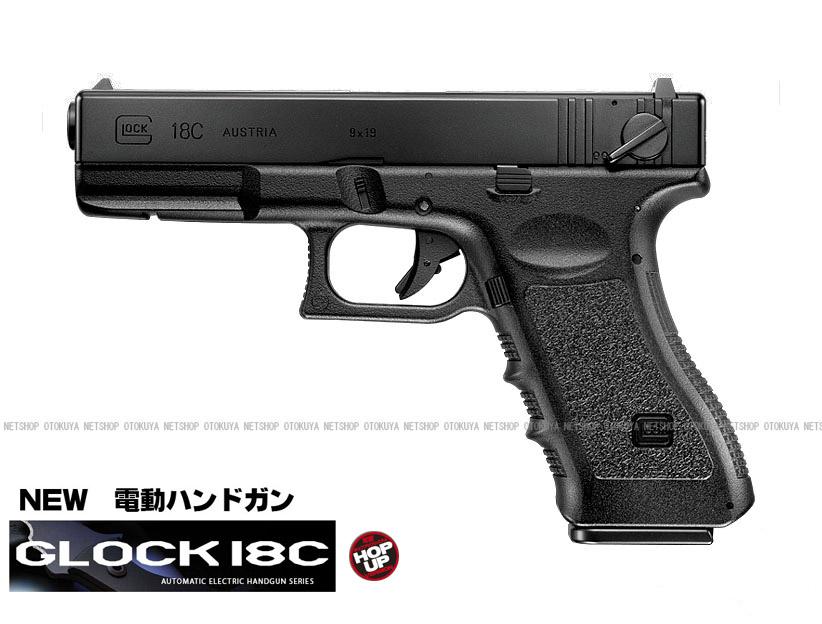 電動ハンドガン グロック18C GLOCK 18C【東京マルイ】【電動ガン】【18才以上用】