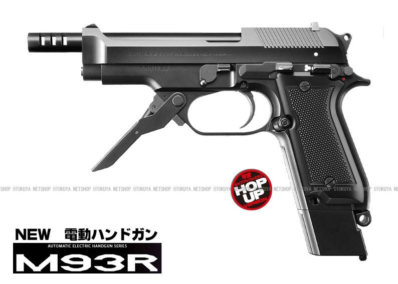 電動ガン 限定特価 ハンドガン 東京マルイ 電動ハンドガン 新作続 ブラック 18才以上用 M93R