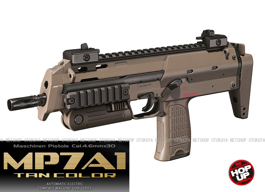 電動コンパクトマシンガン MP7A1 Tanカラー【東京マルイ】【電動ガン】【18才以上用】