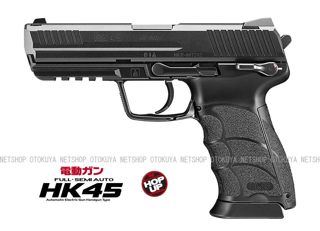 電動ハンドガン HK45 ブラック 東京マルイ 18才以上用