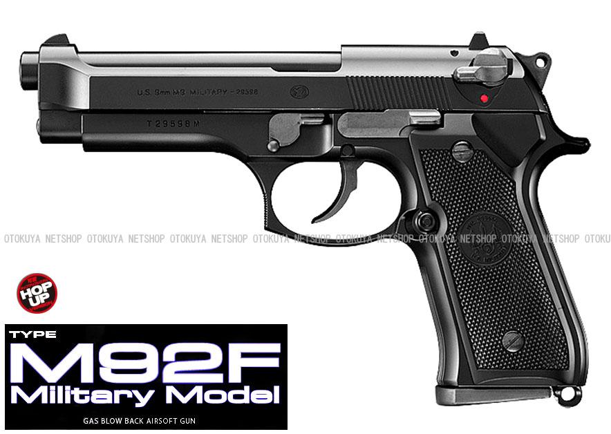 ガスブローバック M92F ミリタリーモデル【東京マルイ】【ガスガン】【18才以上用】