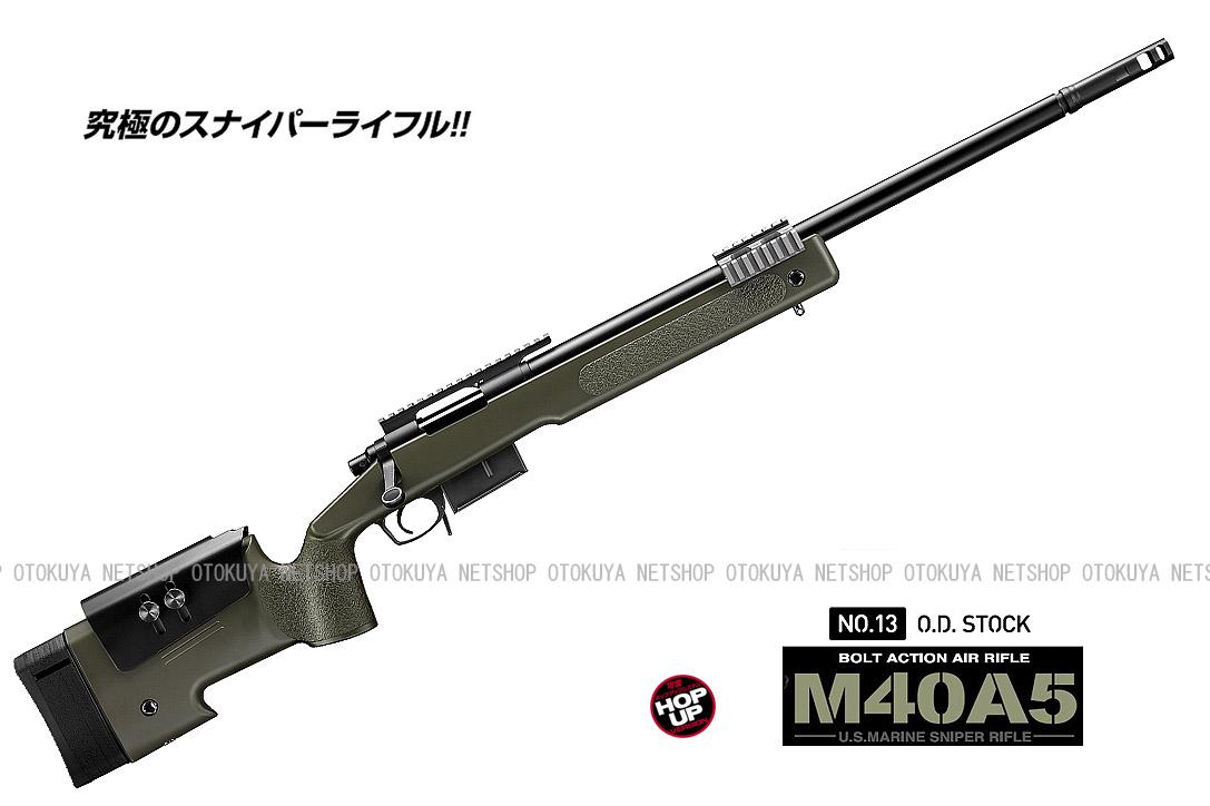 ボルトアクション エアーライフル M40A5 ODカラー【東京マルイ】【エアガン】【18才以上用】