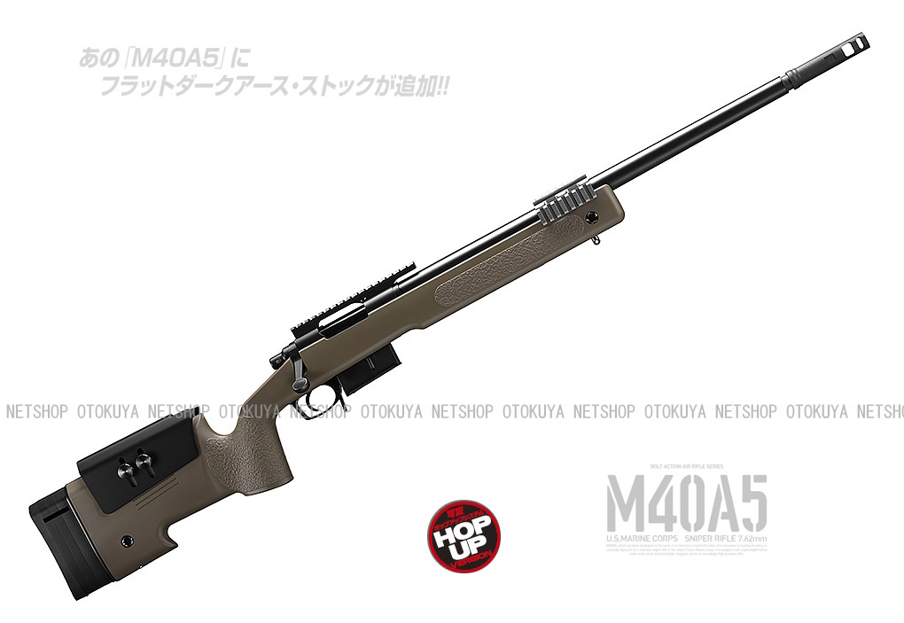 [12月26日 新発売]ボルトアクション エアーライフル M40A5 F.D.Eストック【東京マルイ】【エアガン】【18才以上用】
