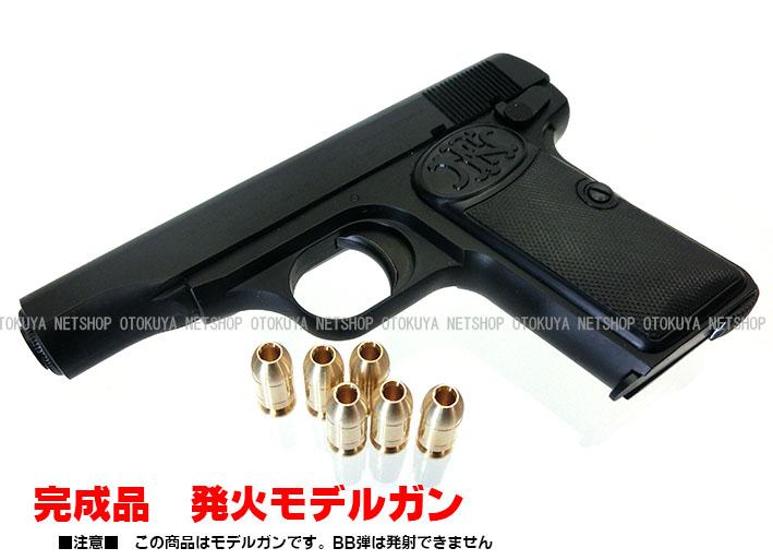 発火モデルガンM1910 PFCプローバック仕様 ブラックABS マルシンモデルガン08wmNn