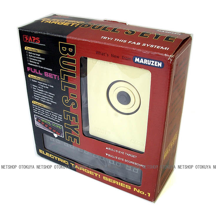 Aps Electric Bullseye Target