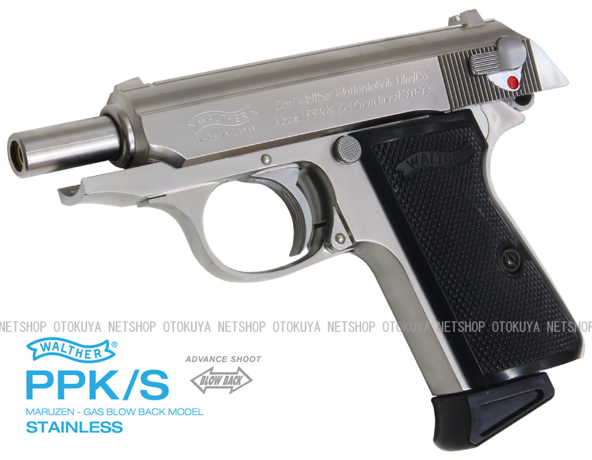 Gas blowback Walther PPK/S stainless steel