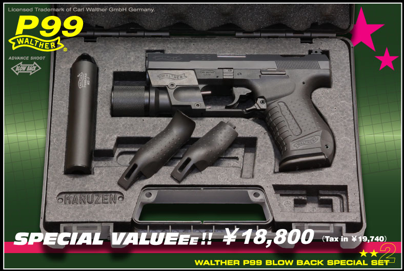 dream up walther p99 full set 2 limited edition special value