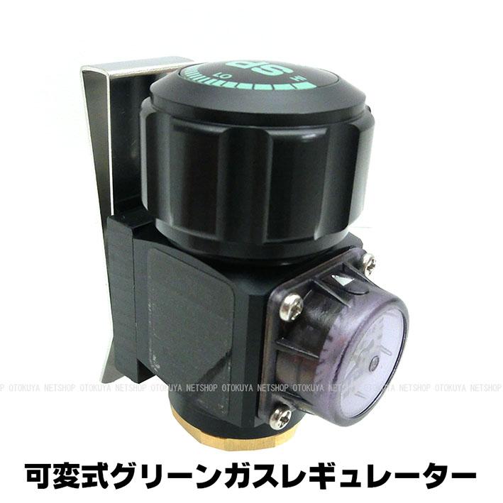 圧力調整器 メーター付き 可変式 レギュレーター (SP-16000) JASG グリーンガス専用【サンプロジェクト】【外部ソース化】