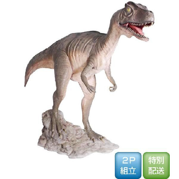 長さ319cm!口を開けるアロサウルス等身大フィギュア(恐竜等身大フィギュア)