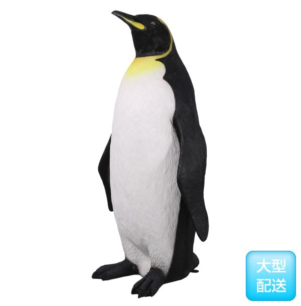 【セール】 アニマルビッグフィギュアシリーズ【高さ184cm 巨大 キングペンギン】(等身大フィギュア), ブティック イタリコ 7a6cc128