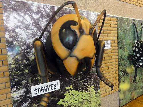 アニマルビッグフィギュアシリーズ【ビックサイズ パネル型 昆虫 スズメバチ(蜂)】(等身大フィギュア)