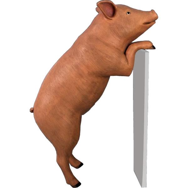 アニマルビッグフィギュアシリーズ【好奇心の強い豚(ブタ)】(等身大フィギュア)