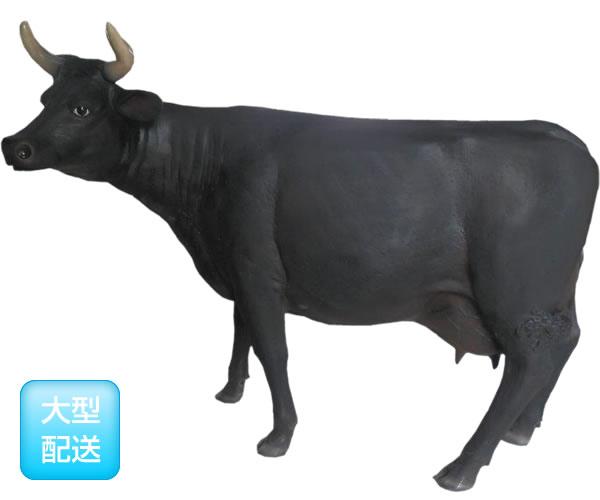 アニマルビッグフィギュアシリーズ【ウシ(乳牛)黒毛牛・スタンディングD】(等身大フィギュア)