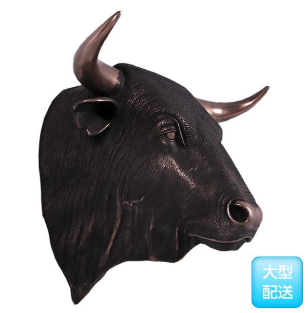 スペインの闘牛(ブロンズ) ヘッド・ビッグフィギュア(壁掛けタイプ)