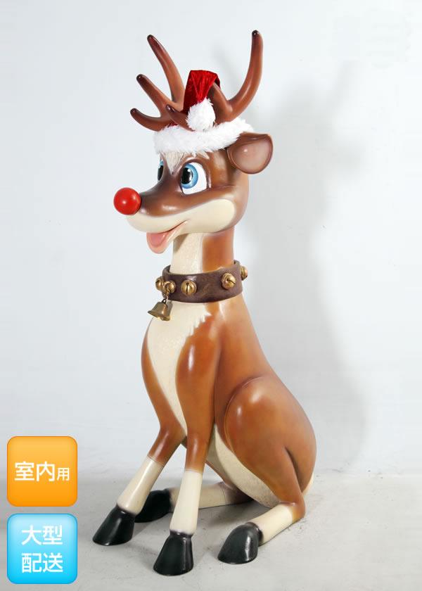 ゆかいな トナカイ・ クリスマス(等身大フィギュア)