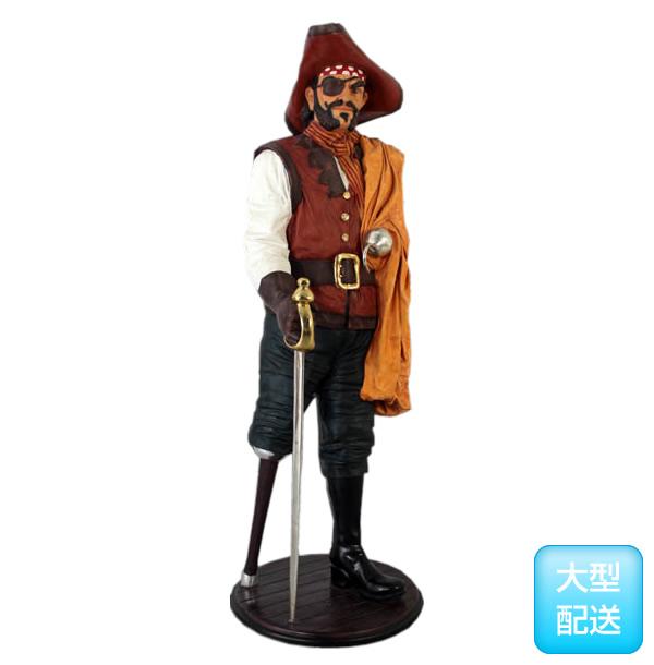 パイレーツ・義足の海賊・等身大フィギュア