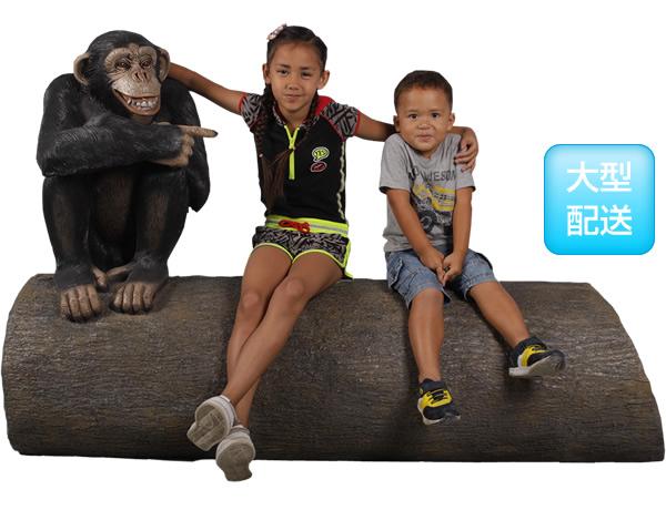 アニマルビッグフィギュアシリーズ【大木に腰掛ける チンパンジー】(等身大フィギュア)