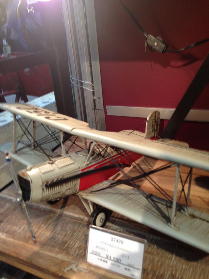 ブリキのおもちゃ 複葉機F・グレーレッド