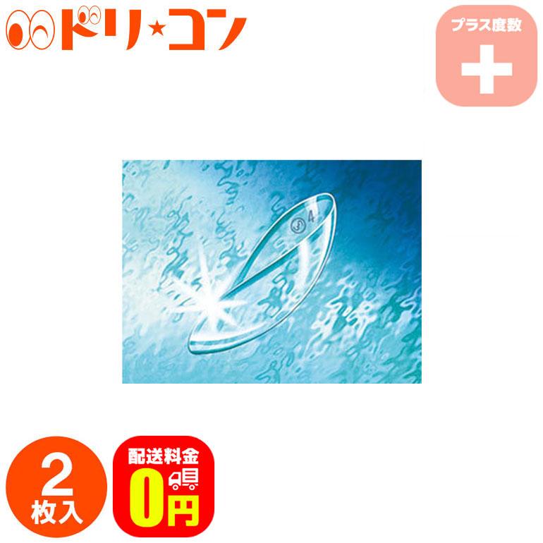 【送料無料】メニコンソフト72《プラス度数》長期装用 ソフトコンタクトレンズ 2枚入 遠視 メニコン