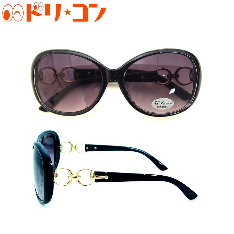 . サングラス【PY2533】 UVカット 紫外線カット