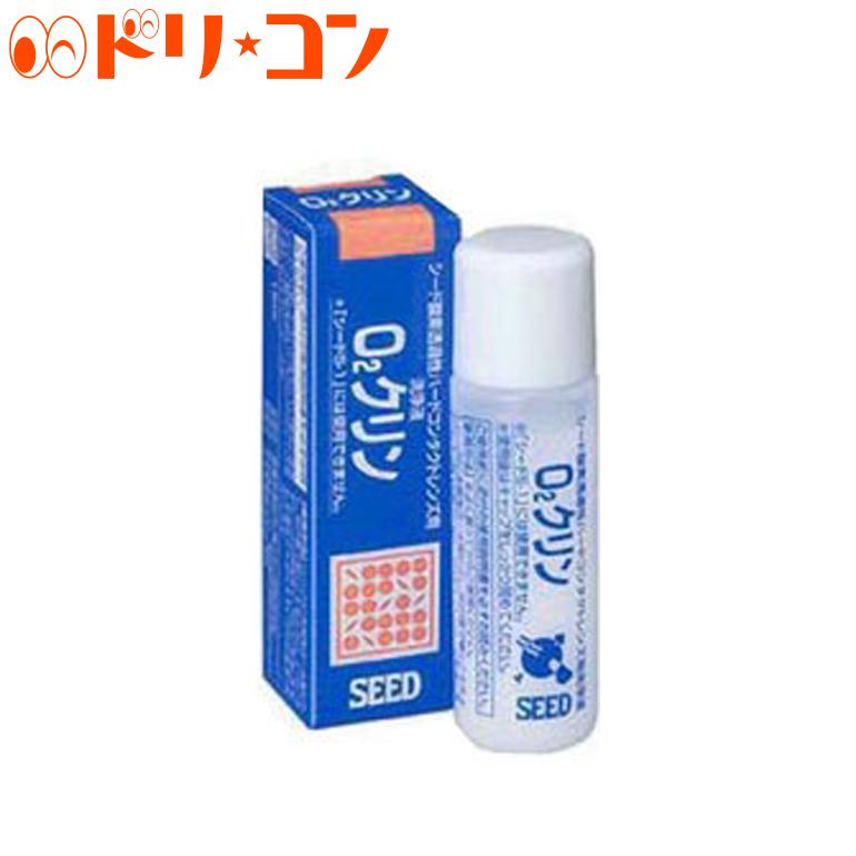 . 国内正規品 O2クリン15ml ハードレンズ用洗浄液 ディスカウント シード こすり洗い