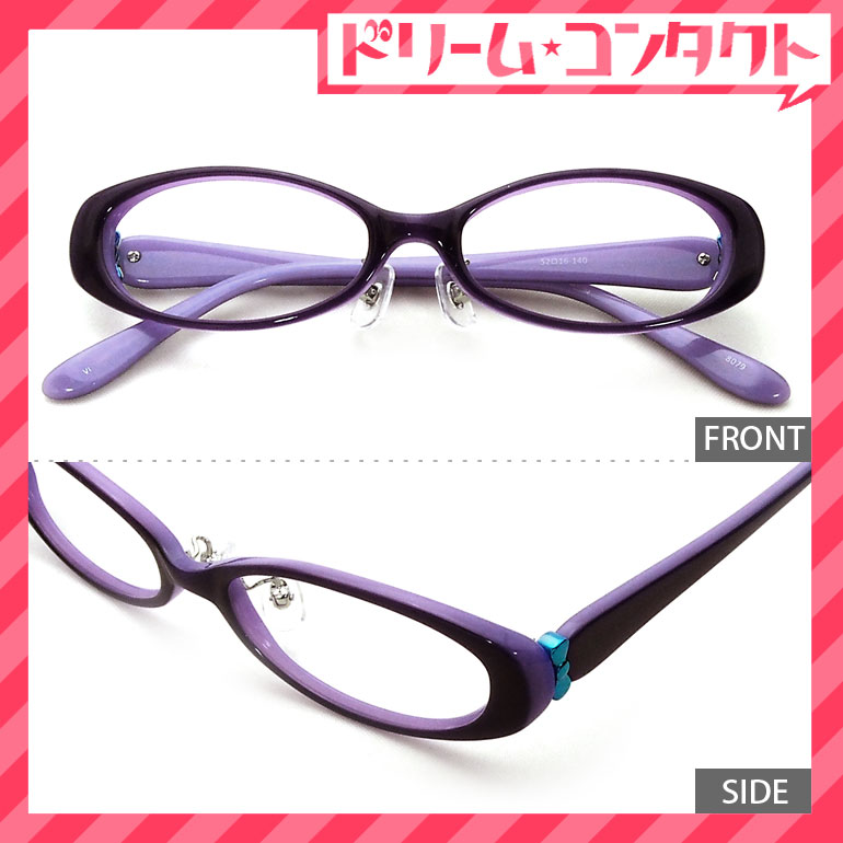 dreamcl | Rakuten Global Market: Bamboo cat Megane (nose pads with ...