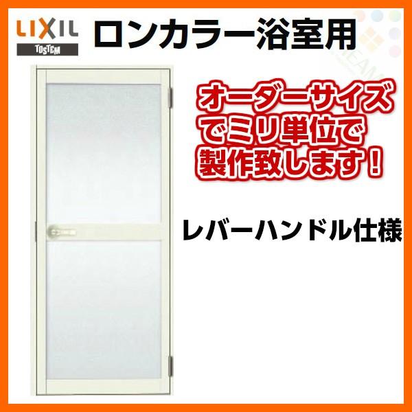 【建具】 幅530-850mm 【2枚折戸】 【扉】 LIXIL 浴室中折ドアSF型 内付型 トステムSF型 オーダーサイズ 【アルミサッシ】 リクシル 枠付 高さ1270-1800mm 浴室ドア