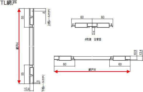 LIXIL/ テラスサイズ 室外引手あり [アミ戸] [あみど] [採風] 3枚建・4枚建用2枚セット 【6月はエントリーでポイント10倍】 [防虫] [TL網戸] (中桟無) [あみ戸] TOSTEM [アミド] レール内々高さ1682-1881mm TL網戸 オーダーサイズ (1枚あたり) 本体巾1051-1250mm