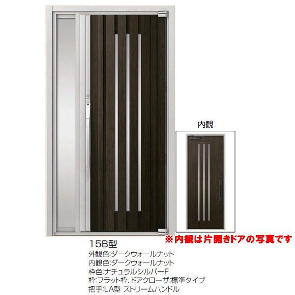 高級断熱玄関ドア アヴァントス 15B型 片袖ドア ダークウォールナット リクシル トステム LIXIL TOSTEM アルミサッシ 玄関ドア AVANTOS ドリーム