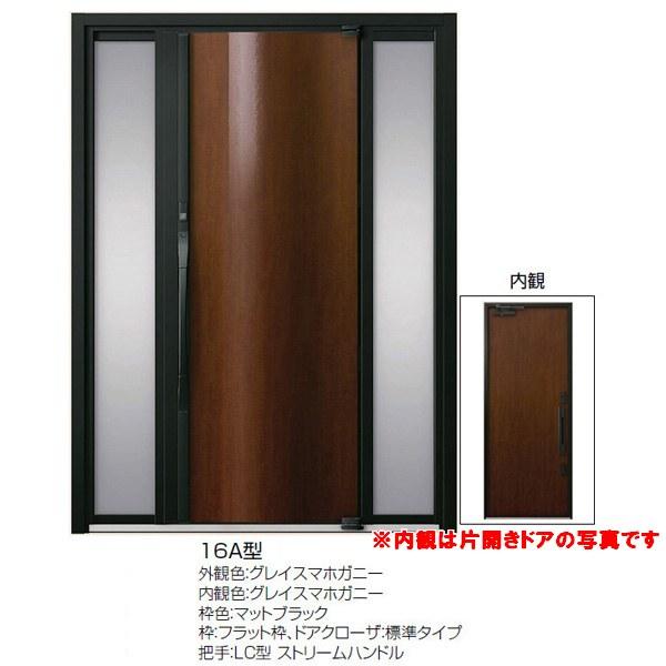 高級断熱玄関ドア アヴァントス 16A型 両袖ドア リクシル トステム LIXIL TOSTEM アルミサッシ 玄関ドア AVANTOS ドリーム