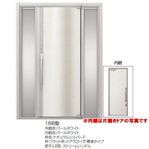高級断熱玄関ドア アヴァントス 16B型 両袖ドア リクシル トステム LIXIL TOSTEM アルミサッシ 玄関ドア AVANTOS ドリーム