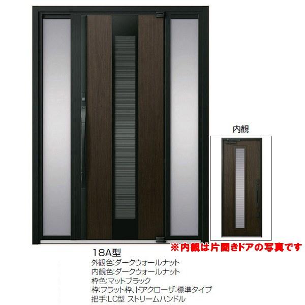 高級断熱玄関ドア アヴァントス 18A型 両袖ドア リクシル トステム LIXIL TOSTEM アルミサッシ 玄関ドア AVANTOS ドリーム