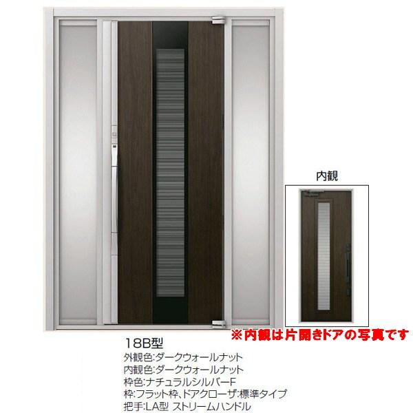 人気新品 リクシル 玄関ドア ドリーム:ドリーム アヴァントス TOSTEM 18B型 LIXIL AVANTOS 両袖ドア アルミサッシ トステム 高級断熱玄関ドア-木材・建築資材・設備