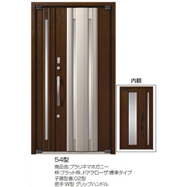 高級断熱玄関ドア アヴァントス 54型 親子ドア リクシル トステム LIXIL TOSTEM アルミサッシ 玄関ドア AVANTOS ドリーム