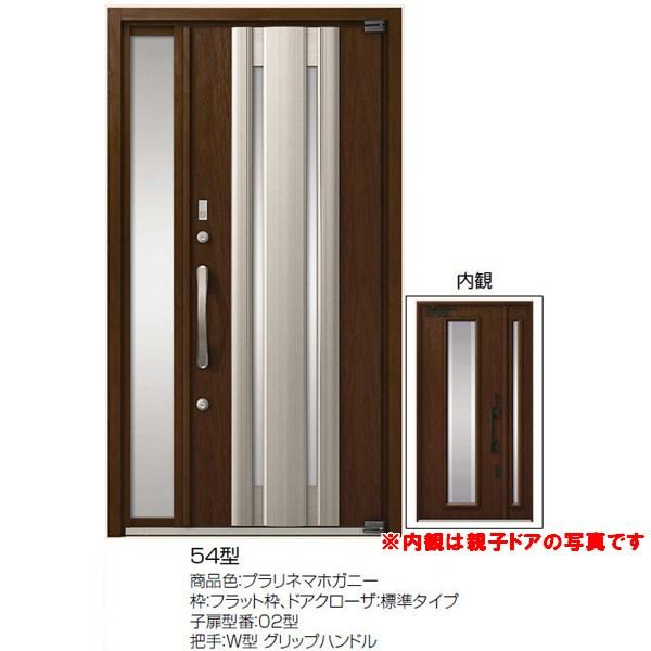 高級断熱玄関ドア アヴァントス 54型 片袖ドア リクシル トステム LIXIL TOSTEM アルミサッシ 玄関ドア AVANTOS ドリーム