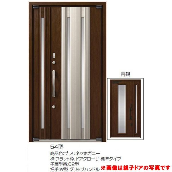 高級断熱玄関ドア アヴァントス 54型 両袖ドア リクシル トステム LIXIL TOSTEM アルミサッシ 玄関ドア AVANTOS ドリーム