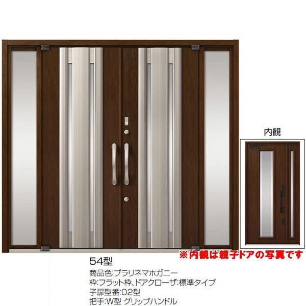 高級断熱玄関ドア アヴァントス 54型 両袖両開きドア リクシル トステム LIXIL TOSTEM アルミサッシ 玄関ドア AVANTOS ドリーム