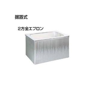 【エントリーでポイント10倍 5/31まで】ステンレス浴槽 据置式 800サイズ 800×700×650 2方全エプロン SA080-22(R-L)A-BL LIXIL/リクシル INAX 湯船 お風呂 バスタブ ステンレス