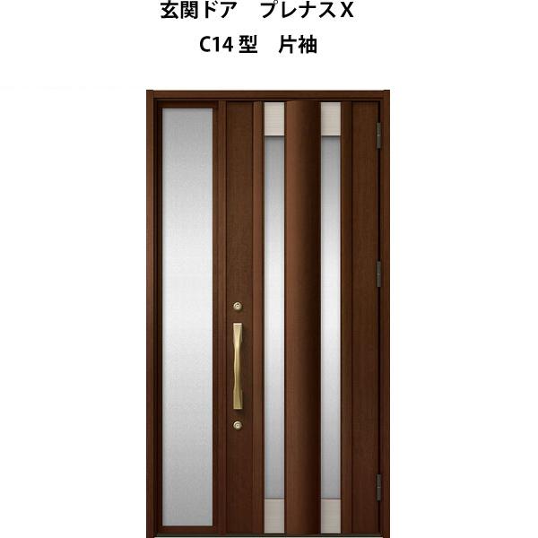 玄関ドア LIXIL プレナスX C14型デザイン 片袖ドア【アルミサッシ】【リフォーム】【リクシル】【トステム】【TOSTEM】【DIY】 ドリーム