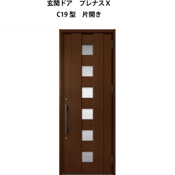 玄関ドア LIXIL プレナスX C19型デザイン 片開きドア【アルミサッシ】【リフォーム】【リクシル】【トステム】【TOSTEM】【DIY】 ドリーム