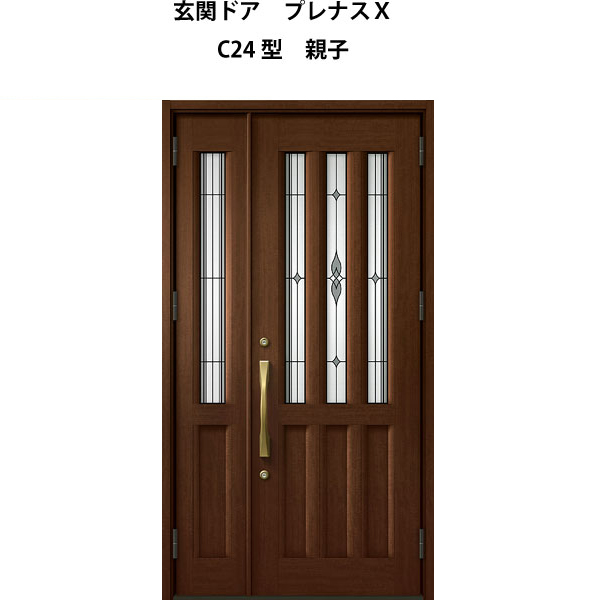 玄関ドア LIXIL プレナスX C24型デザイン 親子ドア【アルミサッシ】【リフォーム】【リクシル】【トステム】【TOSTEM】【DIY】 ドリーム
