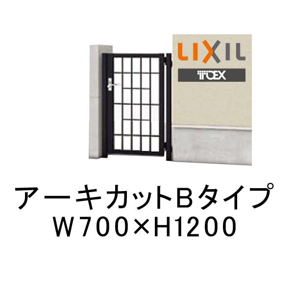 【エントリーでポイント10倍 5/31まで】ブラック 埋込使用(柱は付属しません) アーキカットBタイプ W700×H1200 片開き ブラック 埋込使用(柱は付属しません)門扉