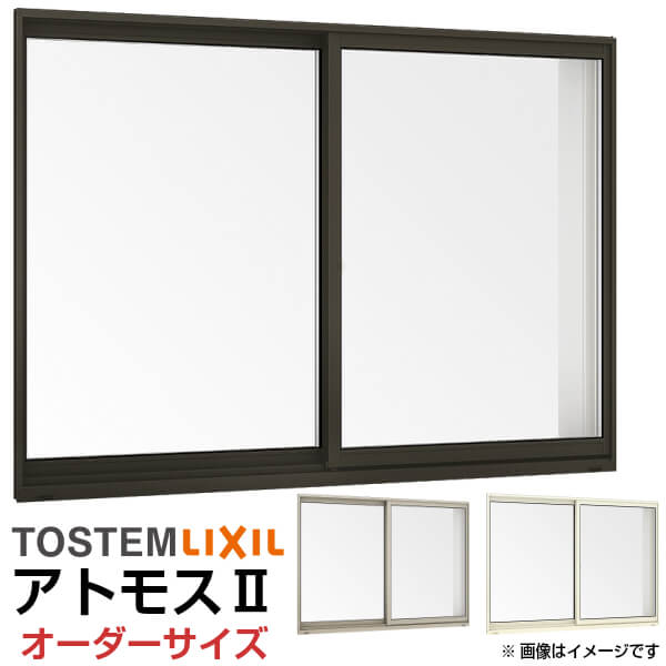 <title>引違い窓用 網戸 現地開口サイズでオーダーできます アルミサッシ モデル着用&注目アイテム 引違い窓 オーダーサイズ 寸法 W1501~1800×H1171~1370mm アトモスII 半外付型 単板ガラス SG リクシル トステム LIXIL TOSTEM 特注引き違い窓 DIY ドリーム</title>