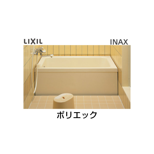 浴槽 ポリエック 1200サイズ 1200×720×585 1方全エプロン(着脱式) PB-1202AL(R) -J2/公団用 和洋折衷 組フタ バスバックハンガー付 LIXIL/リクシル INAX ドリーム