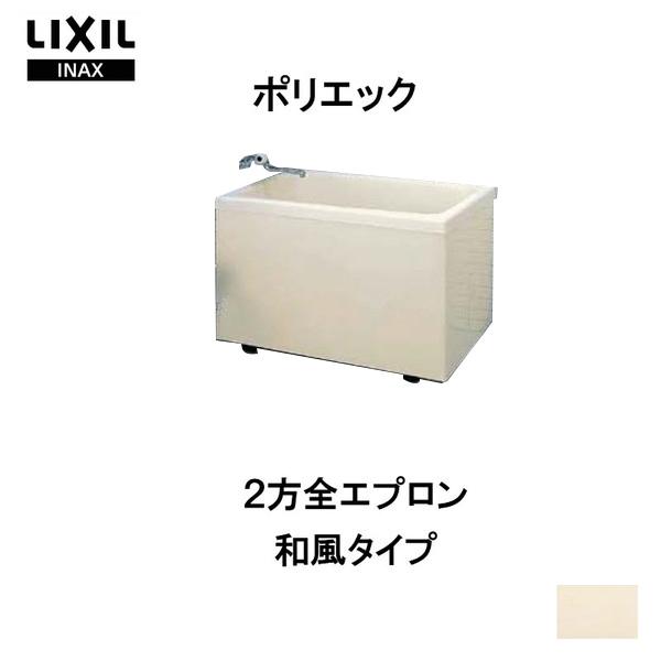浴槽 ポリエック 1000サイズ 1000×720×660 2方全エプロン PB-1002BL(R) ポリエック 和風タイプ LIXIL/リクシル INAX 湯船 お風呂 バスタブ FRP ドリーム