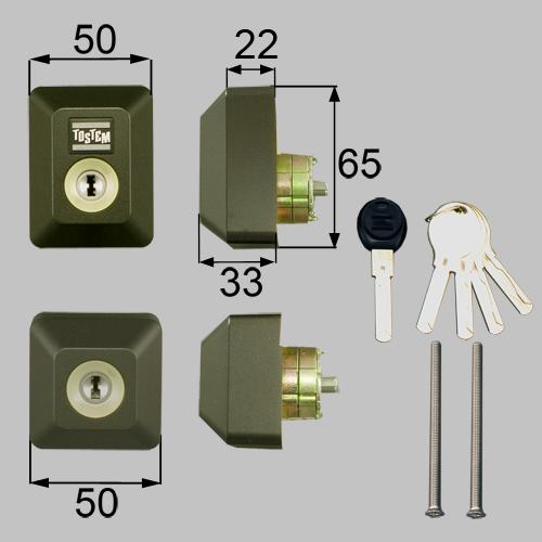 LIXIL/TOSTEM製玄関ドア用ドア錠セット(ユーシン D5GZ2004[リクシル][トステム] Wシリンダー)長方形