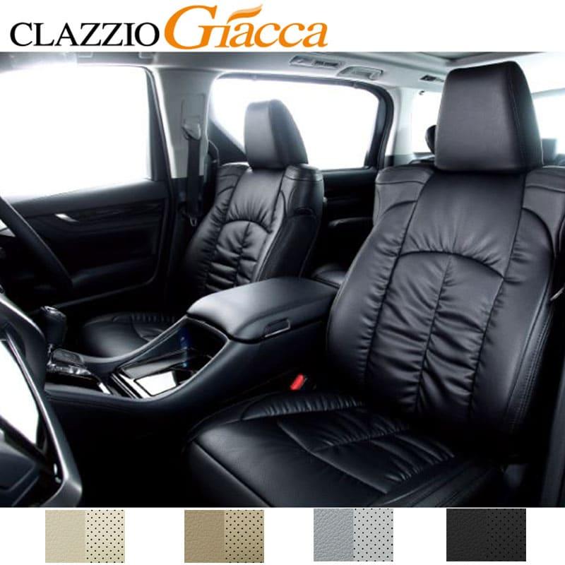 トレジア 今だけスーパーセール限定 シートカバー NCP120X 大特価 NSP120X クラッツィオ clazzio ジャッカ
