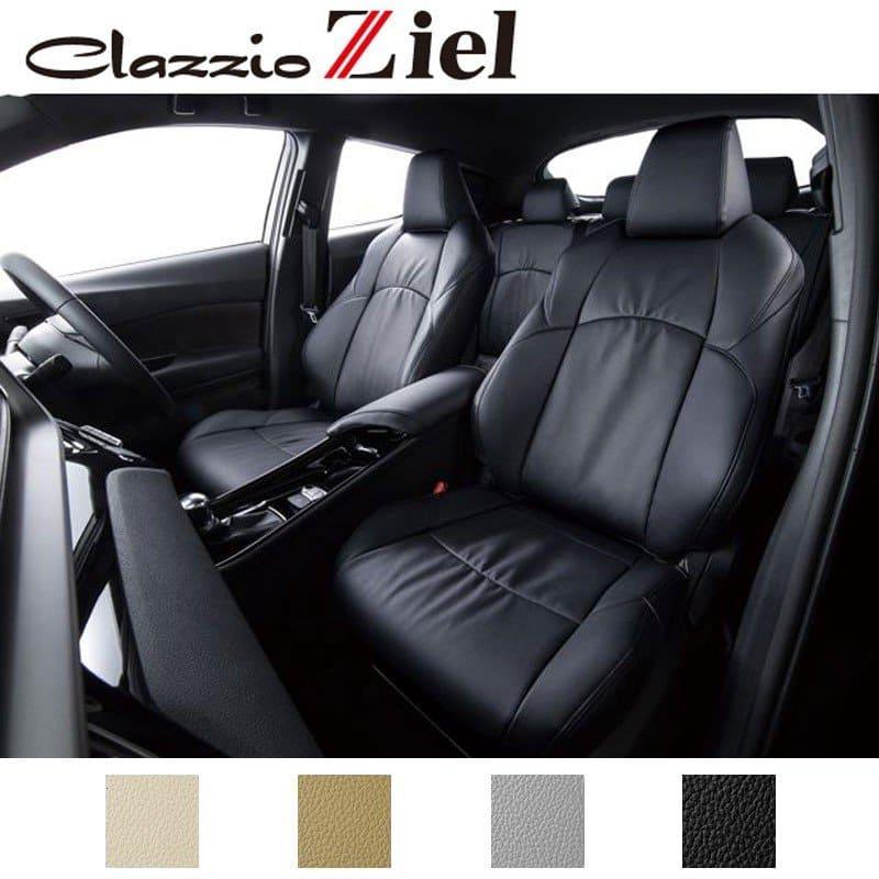 カローラ シートカバー 210系 ツィール clazzio/クラッツィオ